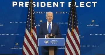 Biden introduces key members of economic team
